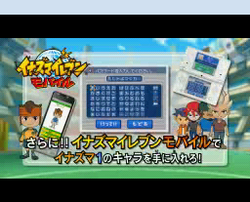 Inazuma Mobile (IE 3 Trailer)