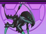 Escorpión Oscuro