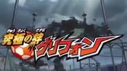 Inazuma Eleven Go! El Gryphon del vínculo definitvo