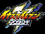 Inazuma Eleven Outer Code