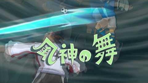 Danza del Viento (Strikers-Japonés)