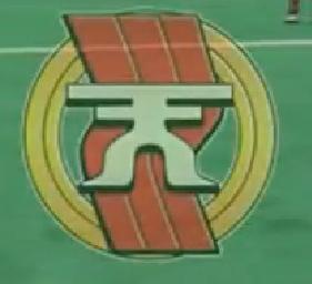 Emblem Tengawata