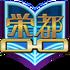 Empollones (Emblema)
