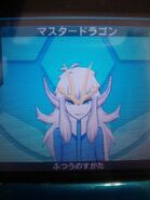 Maestra Dragon en su forma humana