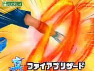 Ventisca de Fuego DS 2