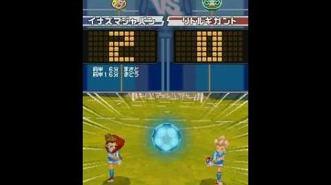 Inazuma eleven 3 Challenge to the world - Prime Legend