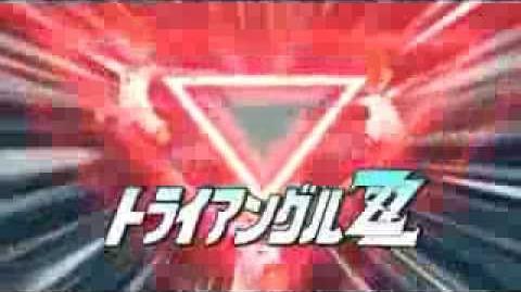 Triangle ZZ