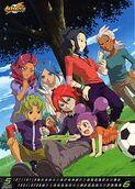 Inazuma eleven amigos