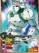 149px-Seiei- Hei Pawn in TCG