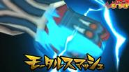 Choque Mortal 3DS (5)