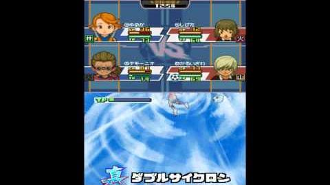 Inazuma eleven 3 spark Shin double cyclone