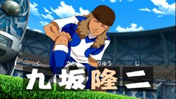 Kusaka anime