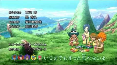 Inazuma Eleven GO 2 Chrono Stone Ending 3