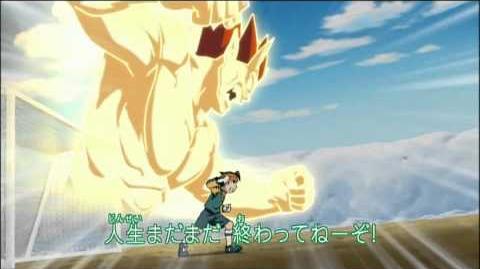 Inazuma Eleven Opening 2 (Maji De Kansha!)