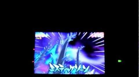 イナズマイレブンGO!2クロノ・ストーン 混沌の魔女カオス
