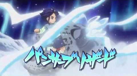 Inazuma Eleven Go Panther Blizzard