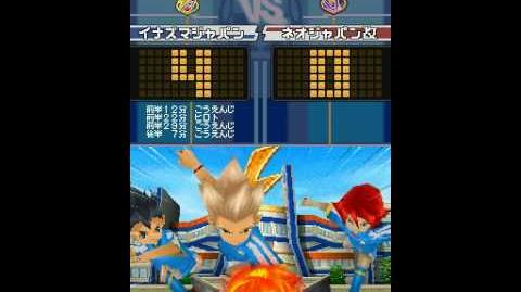 Inazuma eleven 3 Challenge to the world - Grand Fire