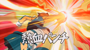 Nekketsu Punch IE 06 HQ 6