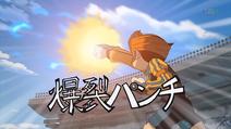 Bakuretsu Punch IE 21 HQ 5