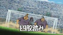 Shikofumi 3