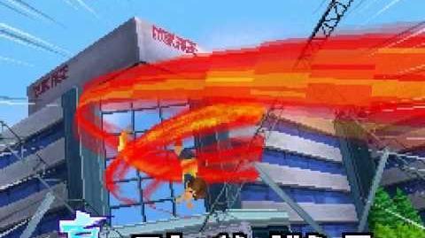 Ball de flames en el videojoc