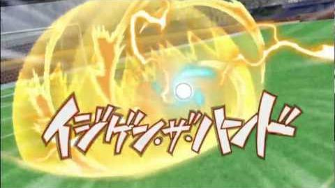 Inazuma Eleven (イナズマイレブン) - Pegasus Shot ペガサスショット