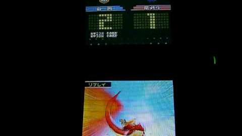 Inazuma Eleven - Dragon Tornado