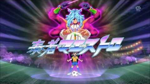 Inazuma Eleven Go Chrono Stone 17 - Shindou's Kenshin Armed