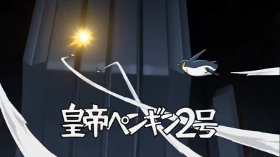 399px-Emperor Penguin No.2
