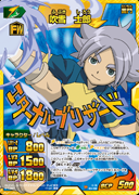 Fubuki in TCG 06