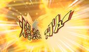Bakunetsu Screw Wii