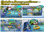 Club Room in the Wii Game