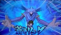 Blue Ryuk2