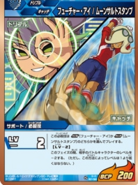 Future Eye and Moonsault Stamp in TCG