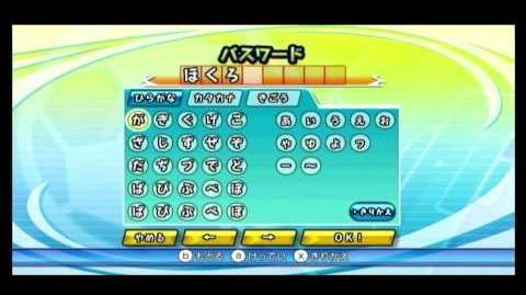 Inazuma Eleven GO Strikers 2013 Wii Unlocking Tsurugi Yuuichi