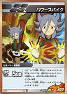 Power Spike in the TCG