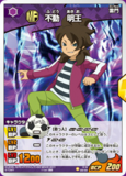 Fudou (GO) in the TCG