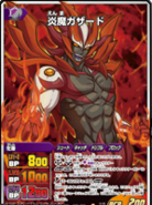 Enma Gazard in TCG
