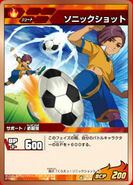 Sonic Shot in the TCG
