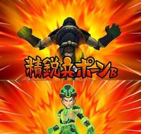 Sangoku Keshin and Keshin Armed
