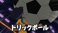 603px-Ball Trick5