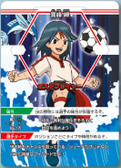Yoshimini in the TCG