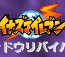 Inazuma Eleven: Shadow Revival