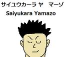 Saiyukara Yamazo