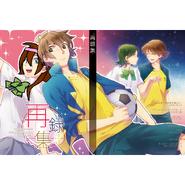 Handa Shinichi x Kiyama Himeko Doujinshi 2