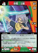 130px-ShirouTCG1k