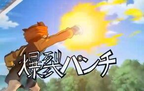 Bakuretsu Punch