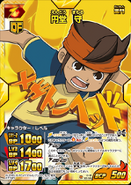 149px-Endou in TCG 06