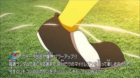 Inazuma Eleven Go Chrono Stone God Hand