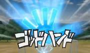 God Hand (Tachimukai)